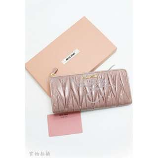(Sale Promotion) MIU MIU 5M1183 MUGHETTO Matelasse 淡粉紅色 皺褶L形拉鍊 長錢包 銀包