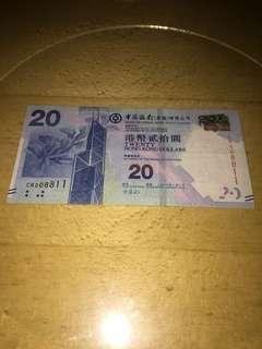 CR008811 雙雙對對號。中銀2013年20元紙鈔