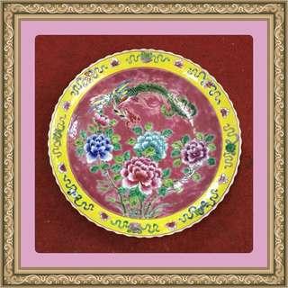 Vintage Peranakan Big Plate