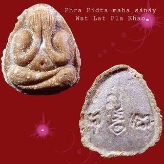 Phra Pidta má-hăa sà-này Lang yan putho
