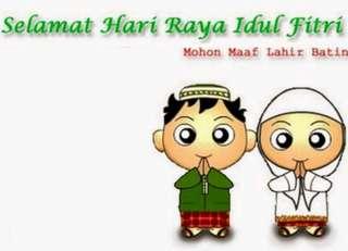 Selamat Idul Fitri 1439 H...