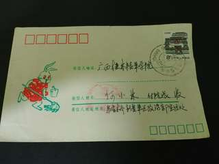 1987 烏魯木齊軍區信件