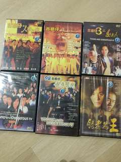 Young and dangerous DVD