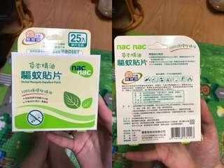 麗嬰房防蚊貼片
