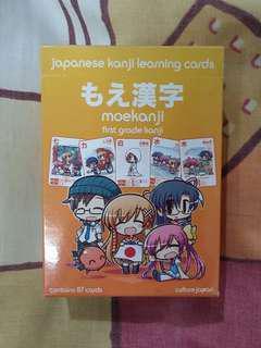 Moekanji - Japanese learning cards
