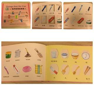Things that we used book (English & Chinese languages in it)