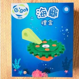 〔二手、現貨〕海龜積木禮盒