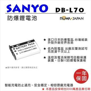 樂華 FOR Sanyo DB-L70(ENEL11) 相機電池 鋰電池 防爆 原廠充電器可充 保固一年