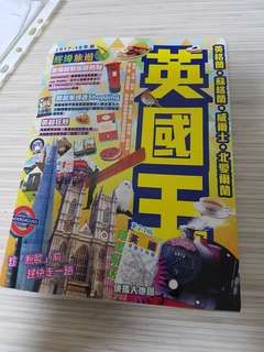 UK Travel Book in Chinese