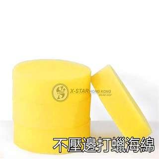 1634065  高密度洗車海綿不壓邊打蠟海綿1pcs High density waxing sponge...