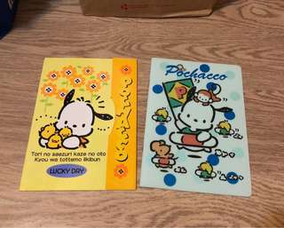 (絕版)Sanrio Pochacco notebook PC 狗