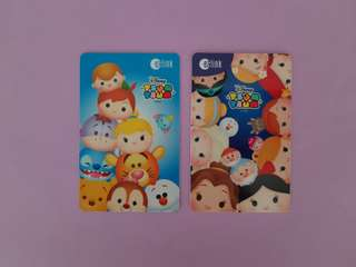 Pretty Tsum Tsum Ezlink Cards set