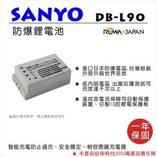 樂華 FOR Sanyo DB-L90 相機電池 鋰電池 防爆 原廠充電器可充 保固一年