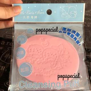 Little Twin Stars Face Sponge Cleansing Puff