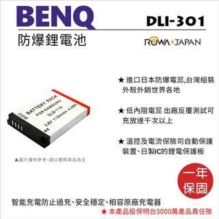 樂華 BENQ DLI-301 電池 DLI301 (11A)外銷日本 原廠充電器可用 保固一年 全新 台灣組裝