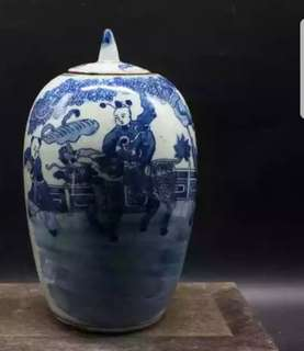 Qilin Song Zi / Fu Lu Shou Collectible Jar
