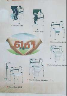 6 in 1 multifunctional walker commode shower chair