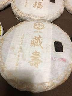 🚚 百福藏倉普洱茶