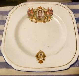 Vintage King Edward VIII Coronation Plate - Rare