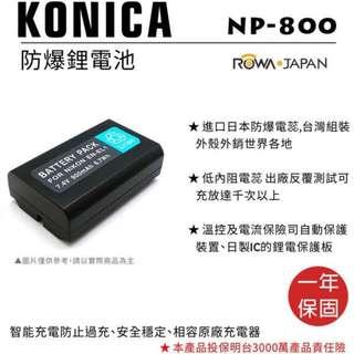 樂華 柯尼卡 NP-800 副廠電池 NP800 (ENEL1) 外銷日本 原廠充電器可充 保固一年 全新公司貨
