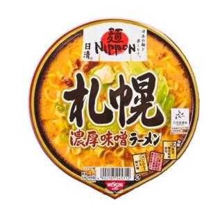 日清 札幌濃厚味噌杯麵