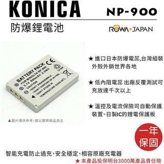 樂華 柯尼卡 NP-900 副廠電池 NP900 外銷日本 原廠充電器可充 保固一年 全新公司貨 ROWA