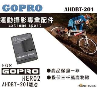樂華 GoPro AHDBT-201 副廠電池 HERO 2 極限運動攝影 ahdbt 201 保固一年 全新
