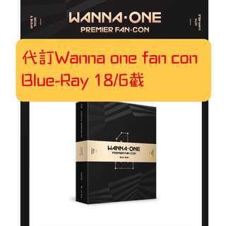 Wanna one fan con blue ray 演唱會碟(pre-order)