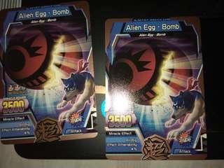 Strong Animal Kaiser Version S5 Alien Egg Bomb