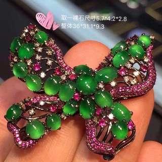 GZ-36批發價:¥ 【高冰陽綠,蝴蝶🦋2用款】 吊墜和胸針,高貴優雅,時尚迷人,漂亮極了,起光,冰透水潤,色澤豔麗,冰透冰綠,完美,18K金奢華鑽石鑲嵌