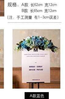 結婚用品-花飾