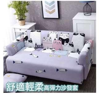 🚚 貓咪沙發套(ㄧ人坐)