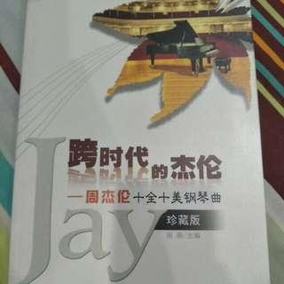 Jay chou Piano Book