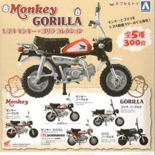 🚚 Honda monkey(1套)
