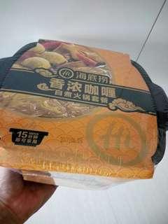海底撈全新自熱即食火鍋(咖哩味)