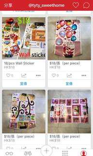 18/pcs Bathroom & Wall Sticker