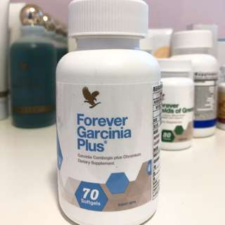 Forever Garcinia Plus 藤黃果精華