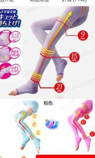 🚚 睡眠纖腿襪/粉藍紫黑/靜脈曲張襪