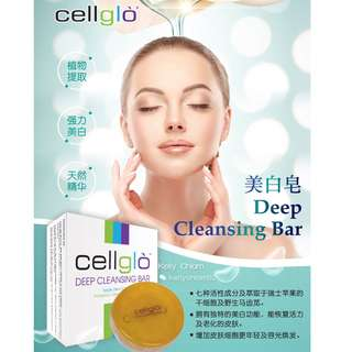 Cellglo Soap- Deep Cleansing Bar