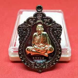 Thai Amulet - Sema Hua Suer Luangpu Moon Medal