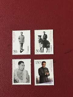China Stamp- 1998-5