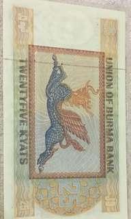 $25 Burma Bank Note