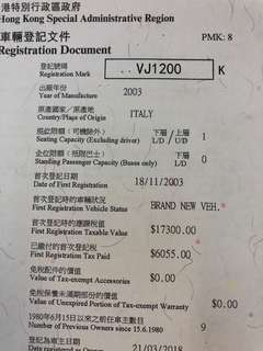 VH8199