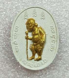 Phra Chu Chok Lang Phra Khun Paen of LP Sin (thai Amulet)