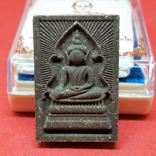 Thai Amulet - Phra Somdej Wekman