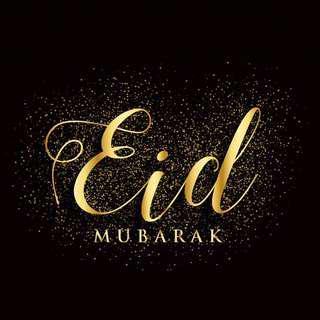 Eid Mubarak Notice
