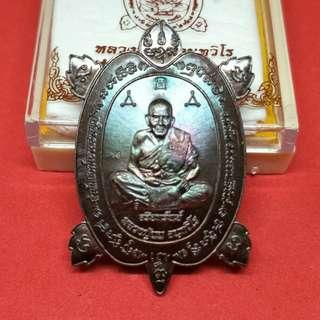 Thai Amulet - Phaya Tao Ruean Medal