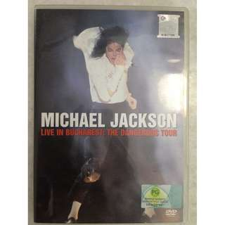To Bless: Michael Jackson - Live in Bucharest: The Dangerous Tour concert DVD #Blessing