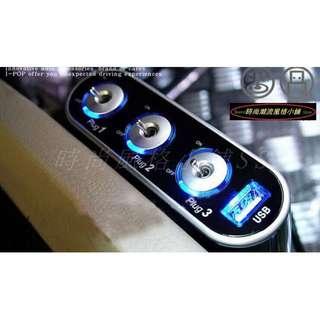 🚚 LED三孔獨立開關+USB點煙器擴充座 行車記錄器 胎壓偵測器 FORTIS K6 K8 ALTIS VIOS WISH