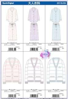 🇯🇵日本預購 - 原裝日版 SANRIO CHARACTERS 大人睡衣套裝及毛衣外套系列 - Hello Kitty 凱蒂貓 / Little Twin Stars 雙子星 / Pochacco 帕恰狗